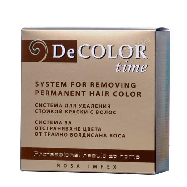 Система за премахване на цвят от боядисана коса
